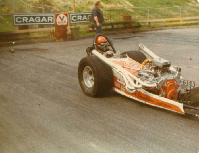 Dragster-photo1