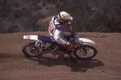 Forinash: Here is a pic of me from about 1996 on the USGP track, on a 1996 yz 250!